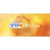 """Видеосюжет Россия-1 """"В мороз здесь все жители переобуваются в валенки"""""""
