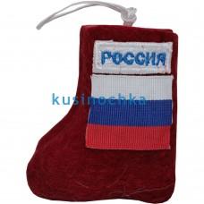 """Сувенирные валенки """"Флаг России"""""""