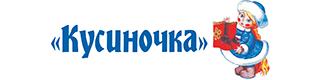 Магазин фабрики валенок Кусиночка